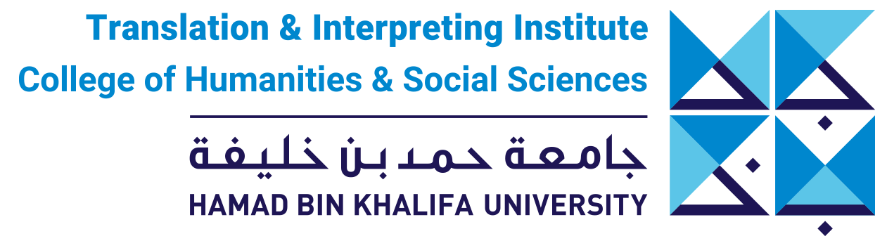 Translation and Interpreting Institute Logo